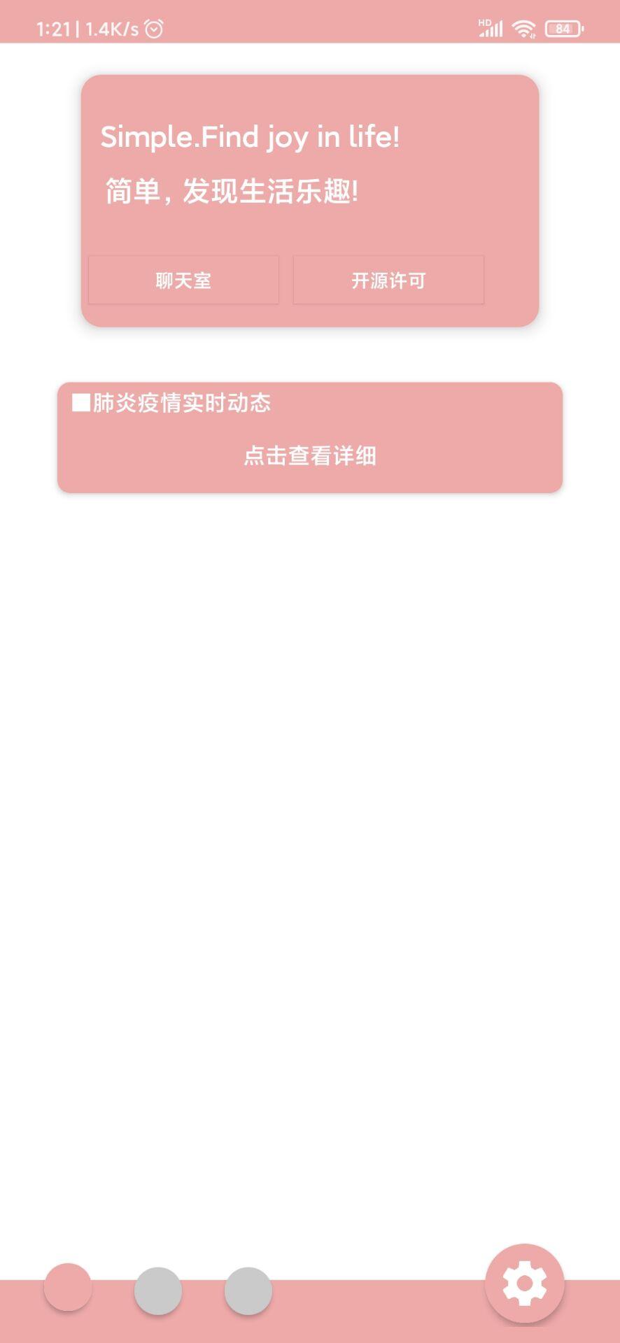 【原创】氢风v1.82 ★音乐游戏/★Html编辑器/二次元图片