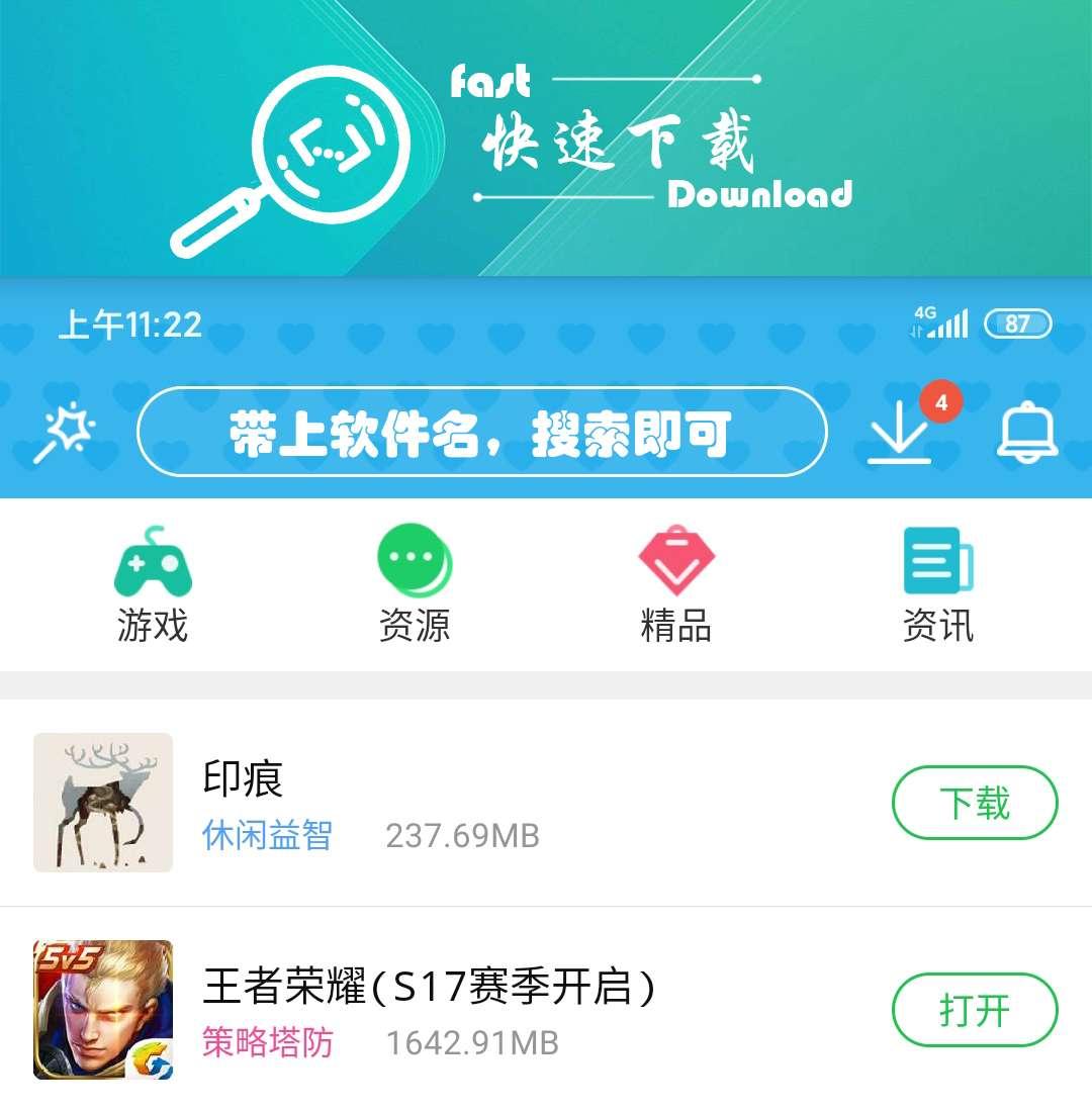 【分享】全网最强阅读app 自带千个书源 可看飞卢 你想看的都有-爱小助