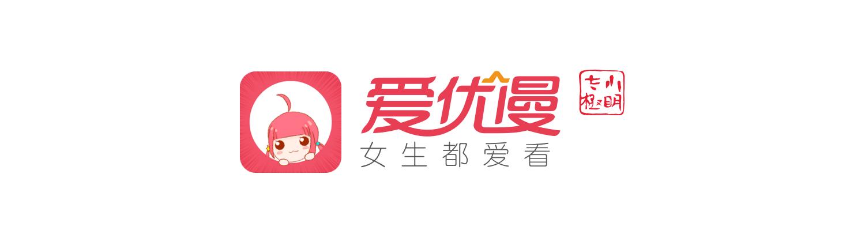 【原创修改】爱优漫.ver.2.1.2_破解版