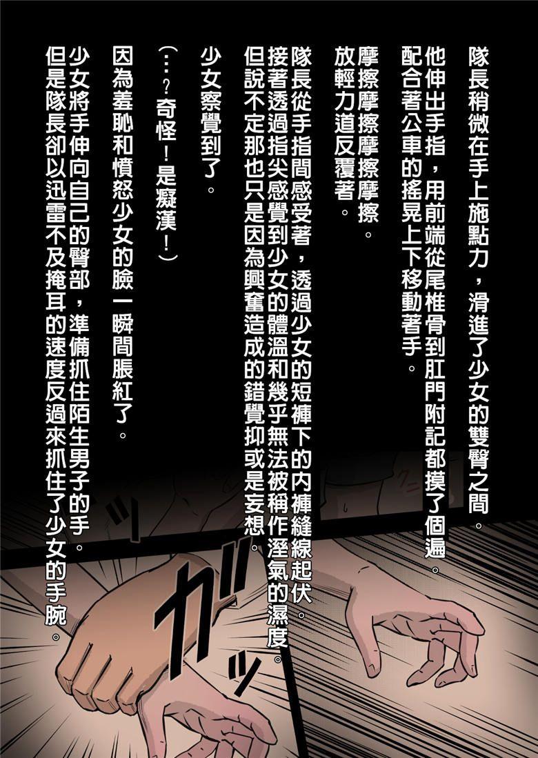 【漫画】天气之子2,二次元之真理之门