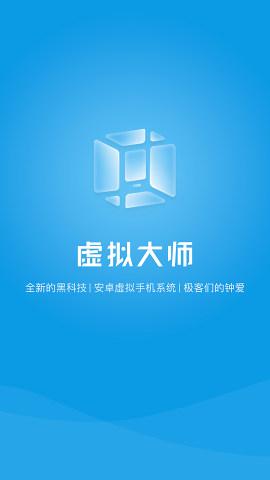 【无邪预备】VMOS去广告-www.im86.com
