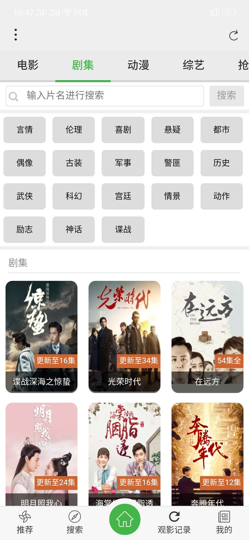 【分享】炫播v1.88.6 看VIP影视 速度快 超清画质-爱小助