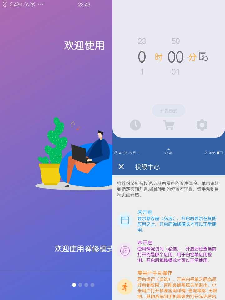 【合集】柚子最爱的软件合集来啦!-爱小助