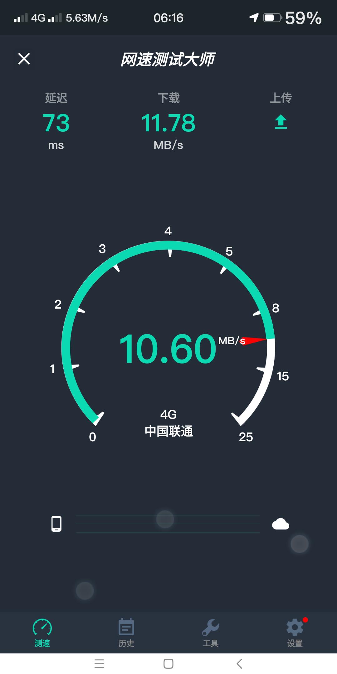 「分享」斗鱼免流直连本地版 可免90%地区 轻松过40G