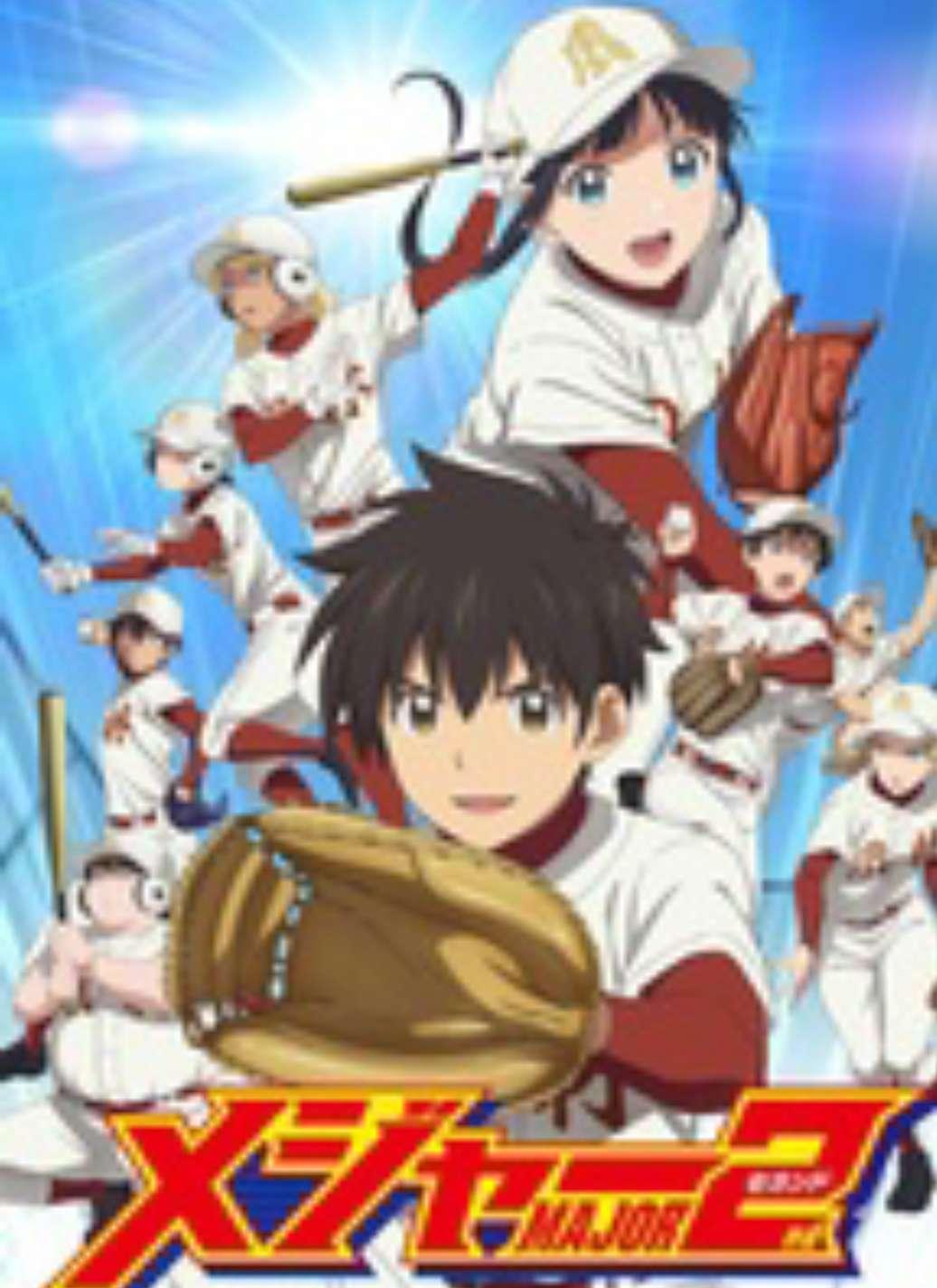 【动漫更新】棒球大联盟2nd 第二季-小柚妹站