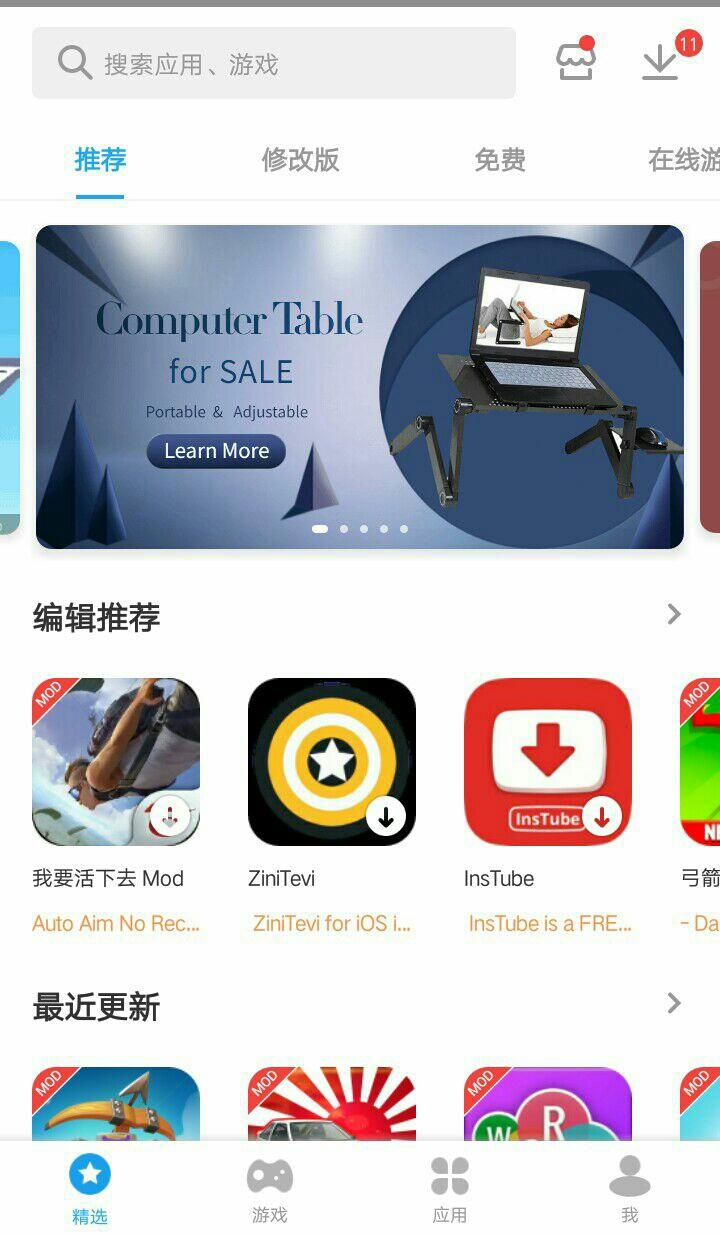 【分享】熊猫助手 畅游Google Play+破解游戏下载