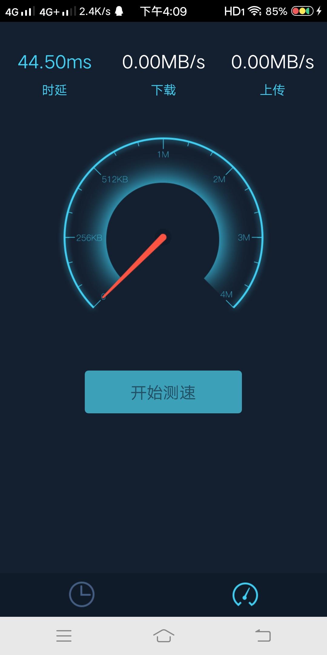 【分享】测网速大师-爱小助