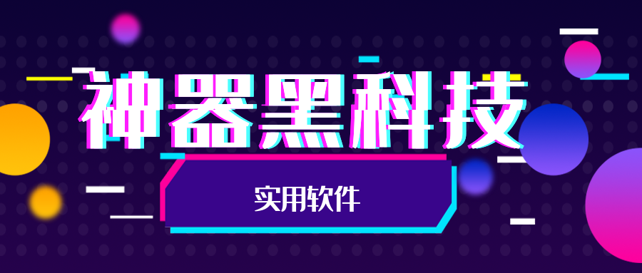 【分享】乐秀视频编辑器v8.9.10 cn