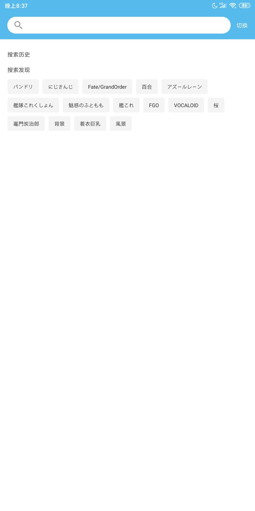 【考核】PixShaft1.1.4