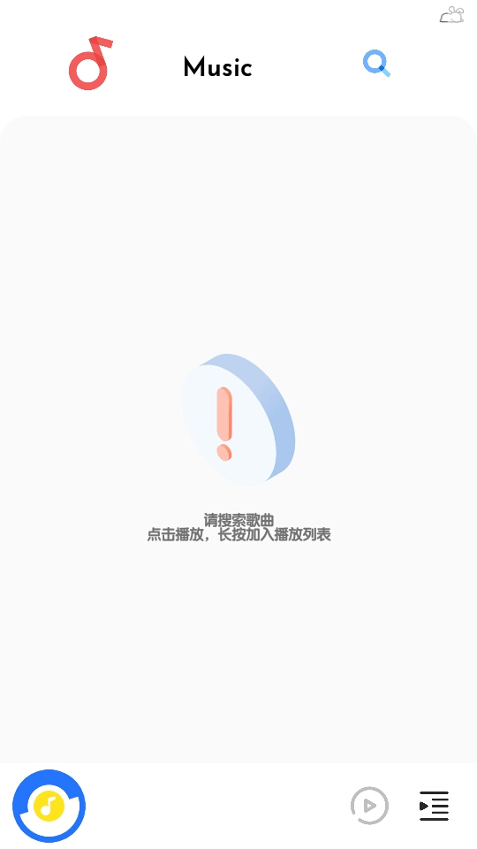 【分享】软件名称:Music
