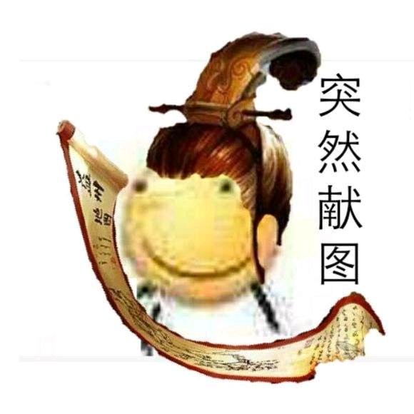 【图片】哈哈哈哈好,一人之下漫画-小柚妹站