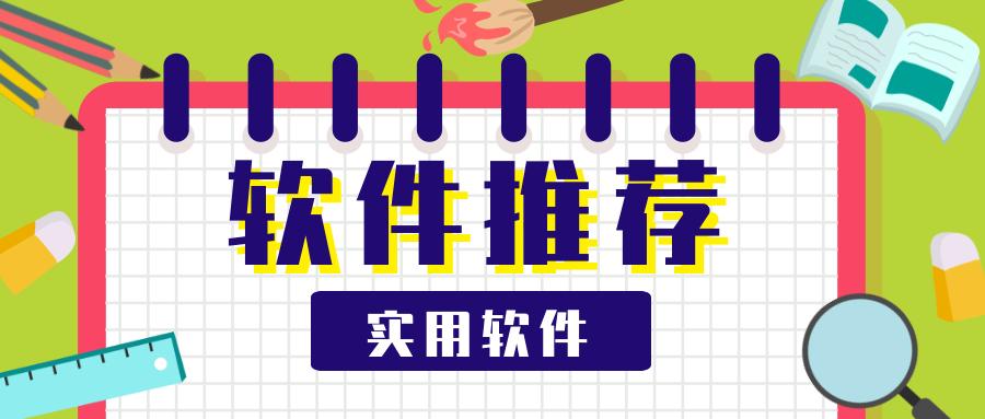 【分享】ONE MUSIC 一个音乐v1.8(全网付费音乐下载)