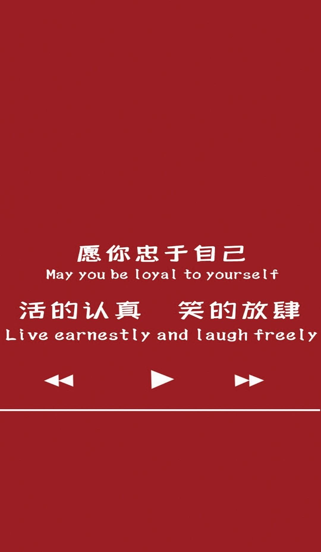 【资源分享】天天悦听 新春版v1.5 音乐下载圣地