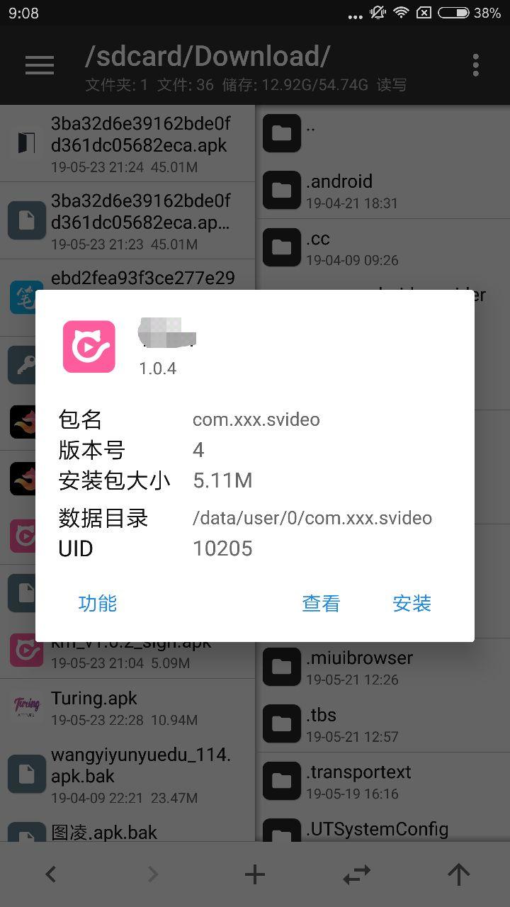 【技术教程】某猫破解VIP教程-www.im86.com