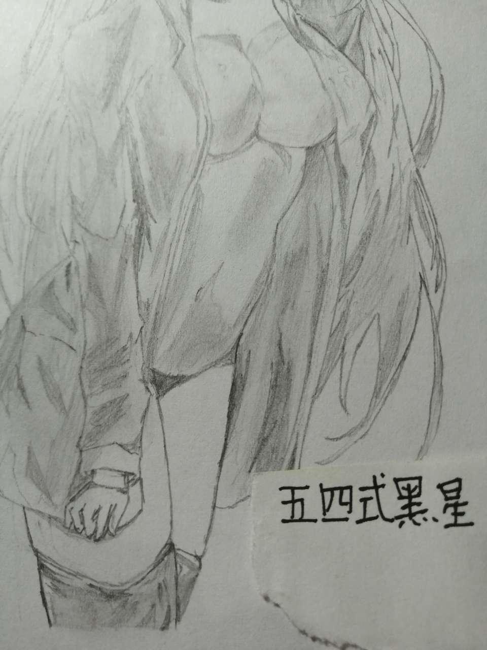 【手绘】欧根亲,重生从零开始异世界