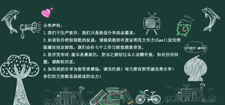 【资源分享】海报相机-爱小助