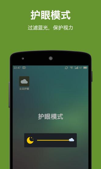 【合集】值得你手机安装的良心软件-爱小助