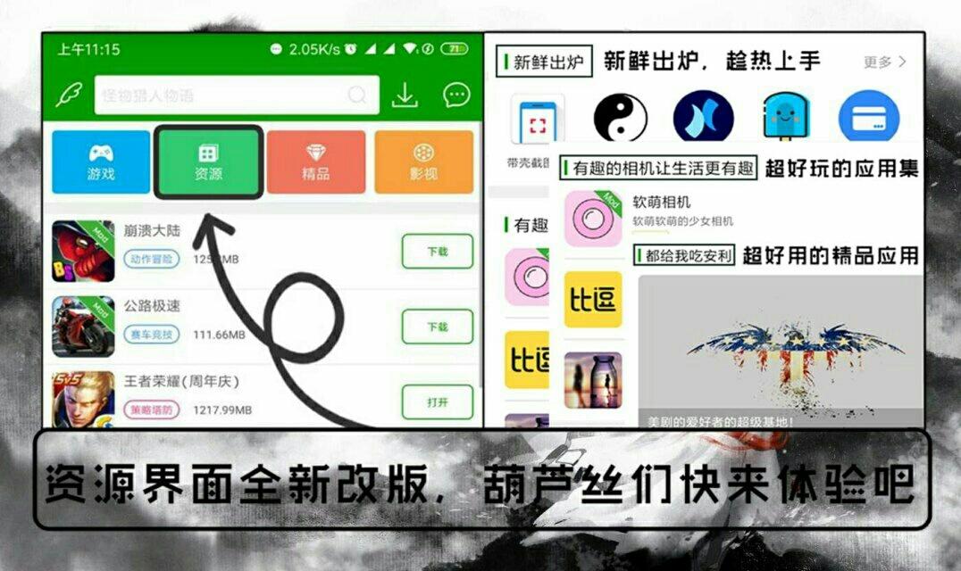 【资源分享】乐乐作文-爱小助