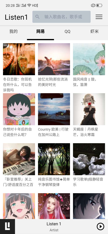 【合集3】全球翻译 音乐 万能钥匙 多开分身 等等-爱小助