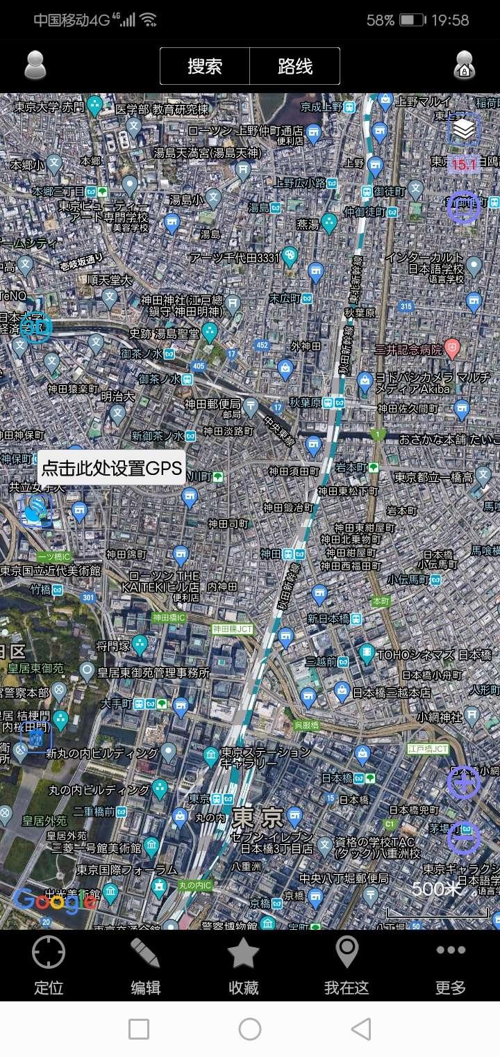 【资源分享】奥维互动地图r.8.3.5_破解版_都可以看到家-爱小助