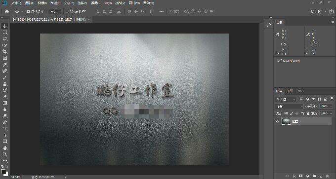 PhotoshopCC2019精简版下载安装 PS2019最新破解版