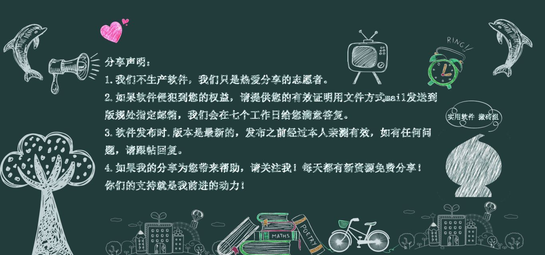 【资源分享】夜间护目镜-爱小助
