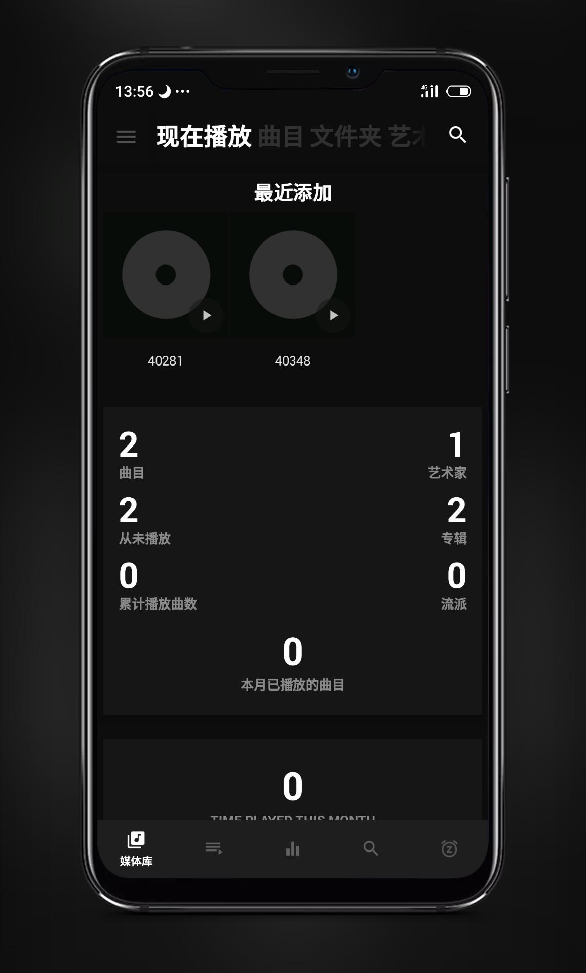 【考核】黑色音乐播放器v20.54高级版-爱小助
