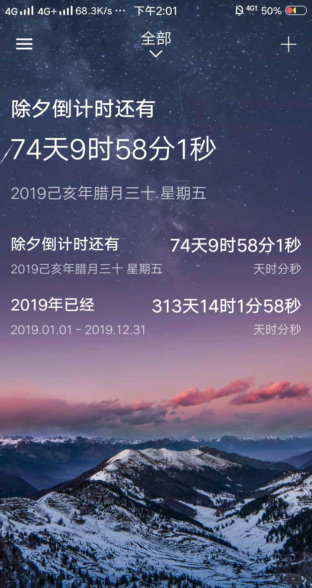 【分享】时间规划局~全新正版-爱小助