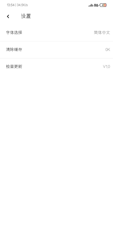 【小说】免费轻小说-爱小助