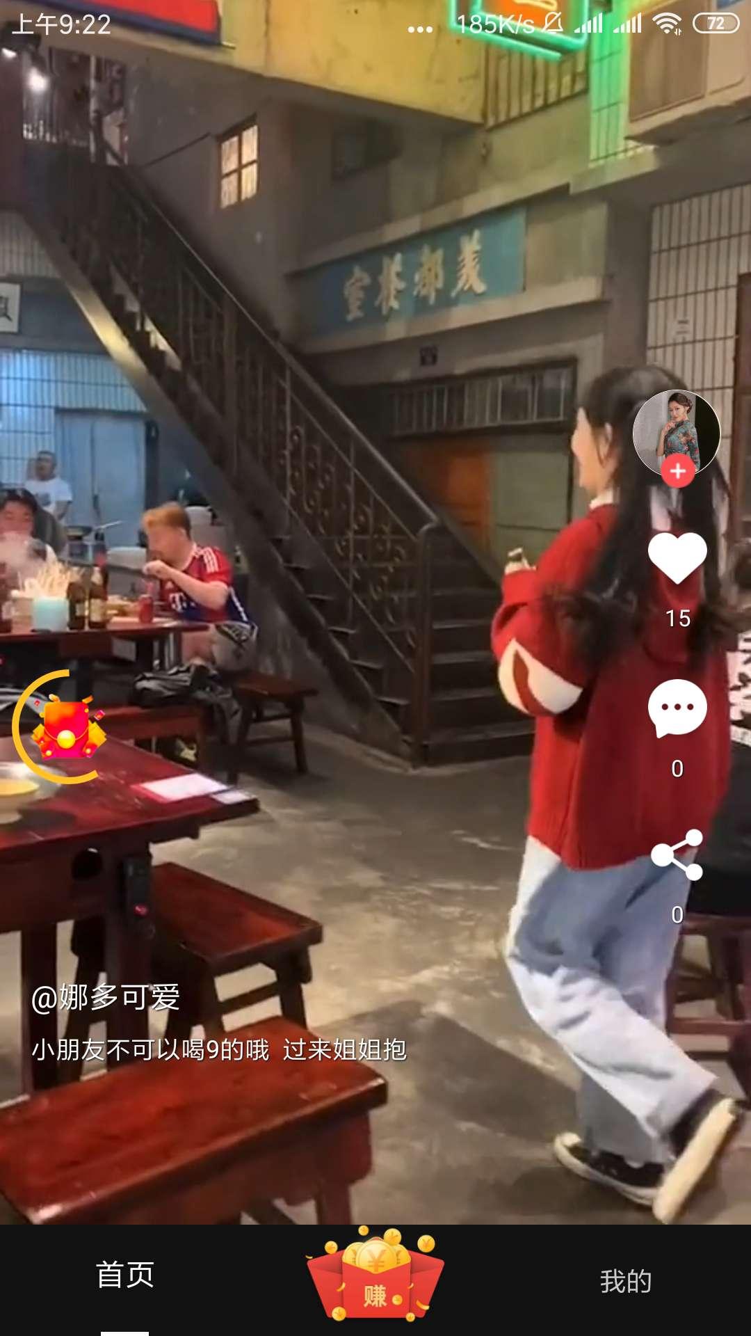 (现金红包)*长豆短视频*秒提0.3-惠小助(52huixz.com)
