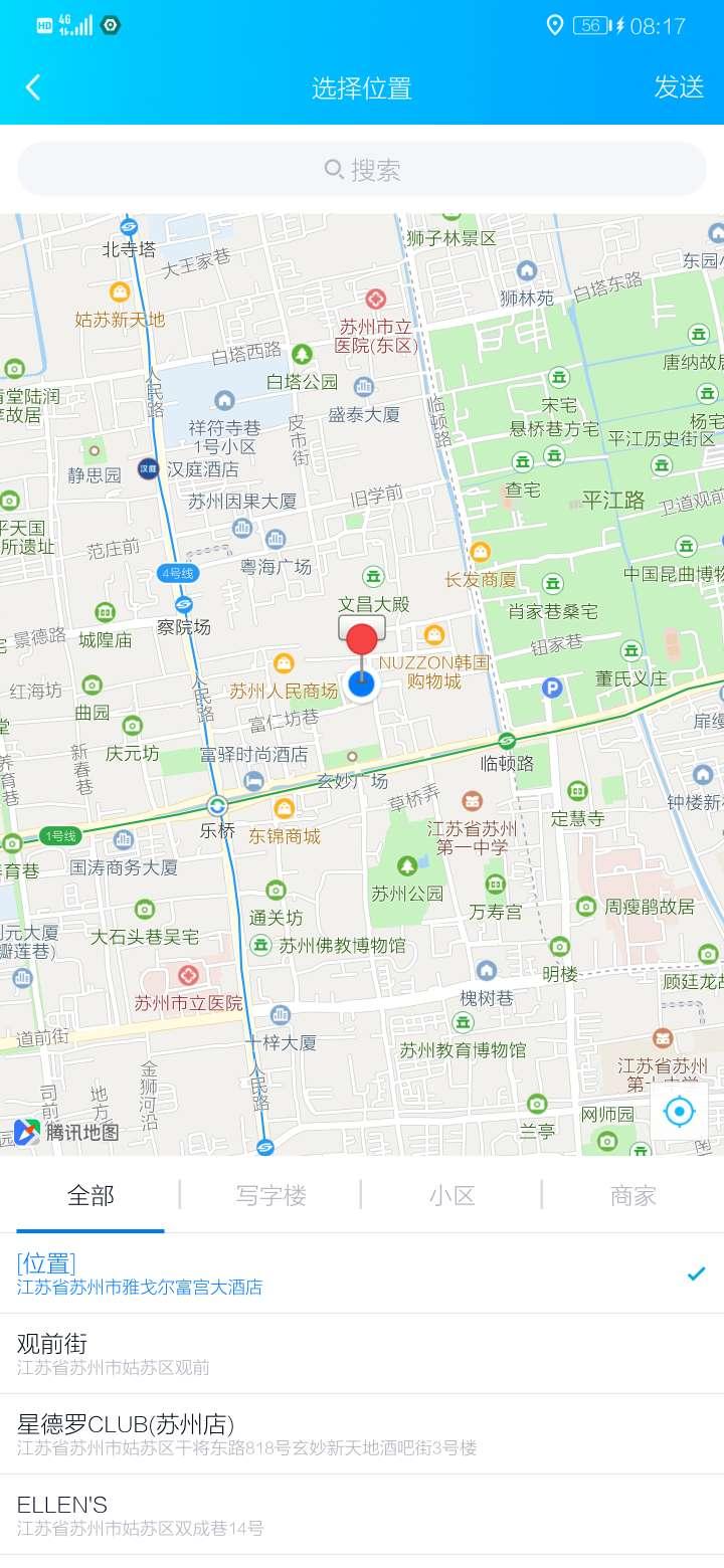 【软件分享】Fake Location