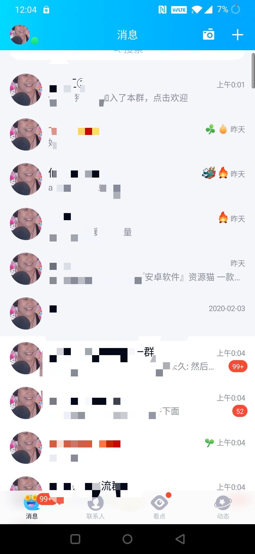 「原创工具」乔碧萝QQ头像整蛊软件Android1.0