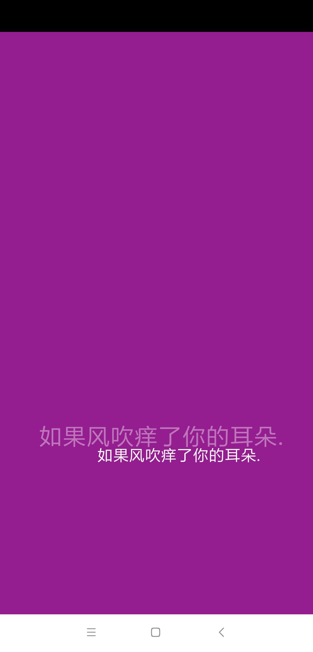 like.you告白软件-爱小助