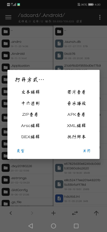 【分享】MT管理器/破解/永久vip-爱小助