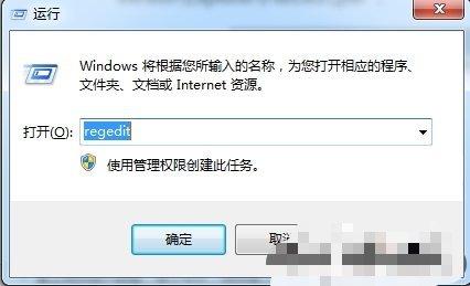 Win7系统打开PDF文件出现关联错误的原因以及处