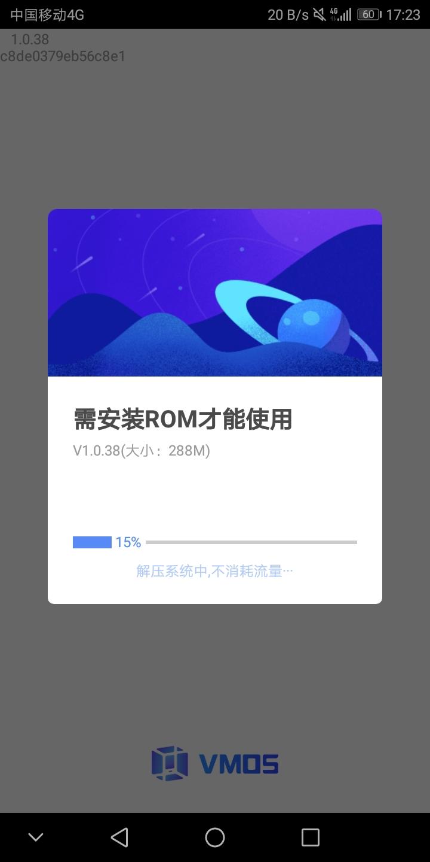 【原创汉化】VMOS~具有Root功能的安卓模拟器虛擬手机系统-爱小助