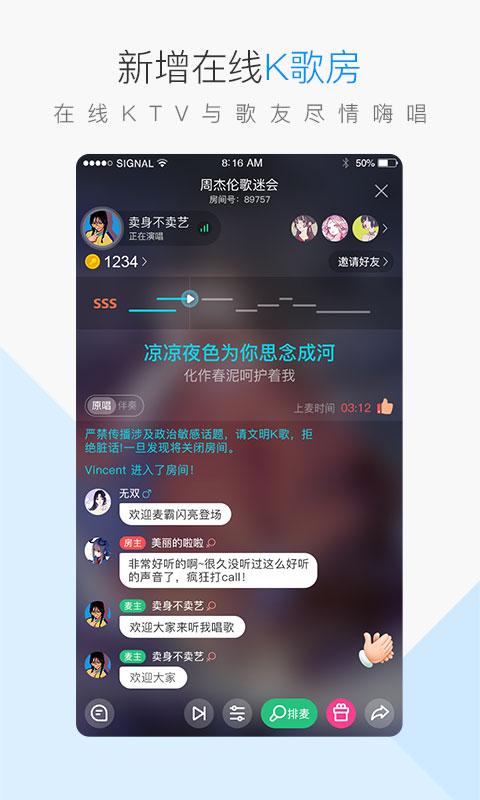 「分享」酷狗音乐VIP修改版v9.2.0