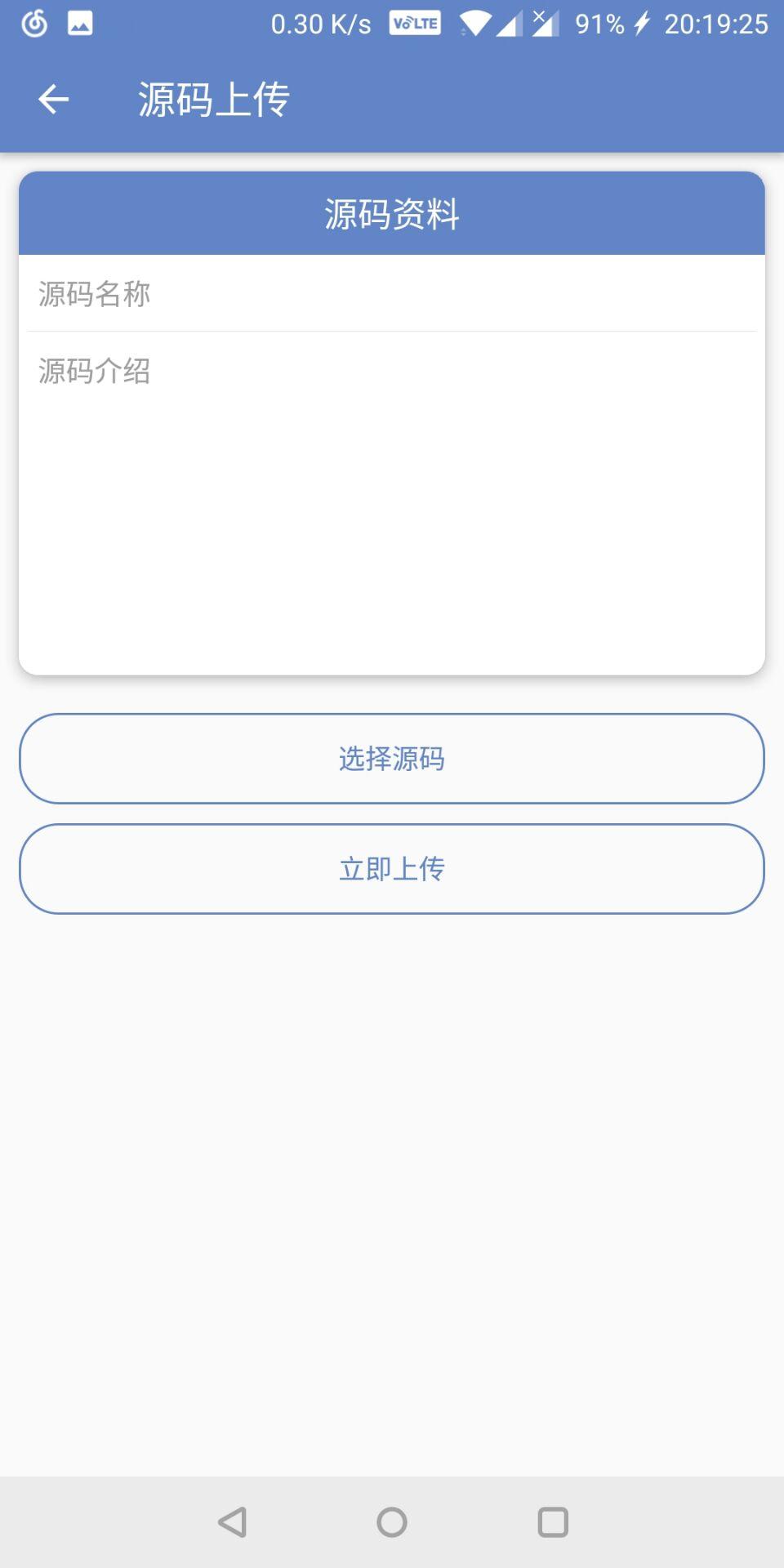 【资源分享】代码笔记