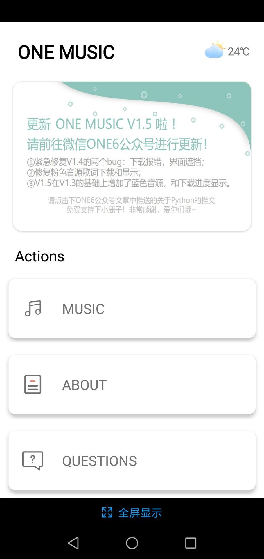 【资源分享】一首音乐-爱小助