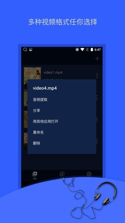 【资源分享】音频提取器-爱小助