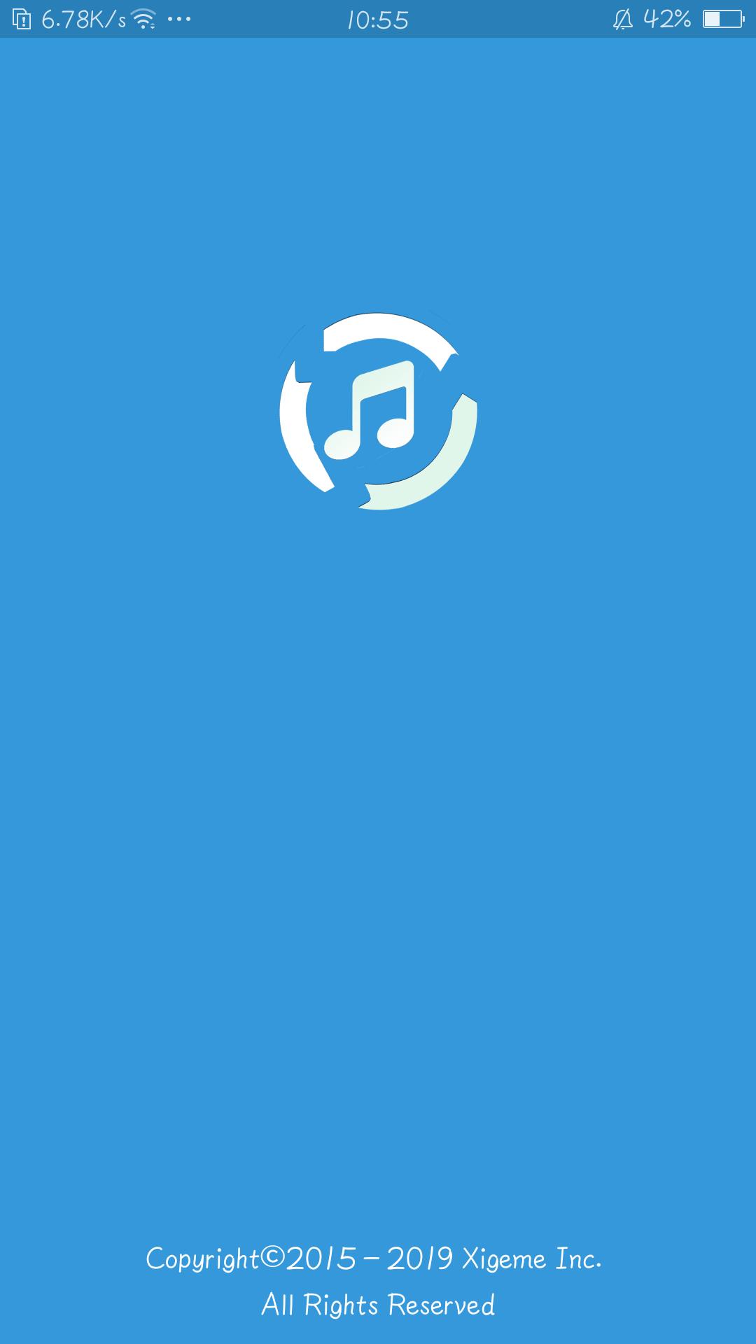 【分享】MP3提取转换器 1.1.1