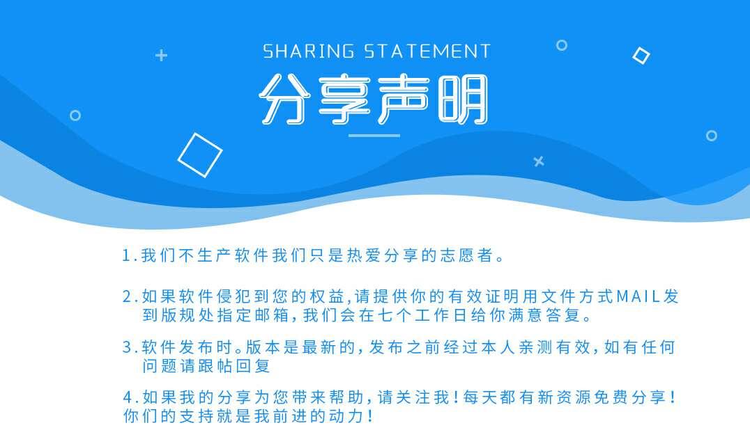 「资源分享」虾米音乐(谷歌版)——登录即是会员