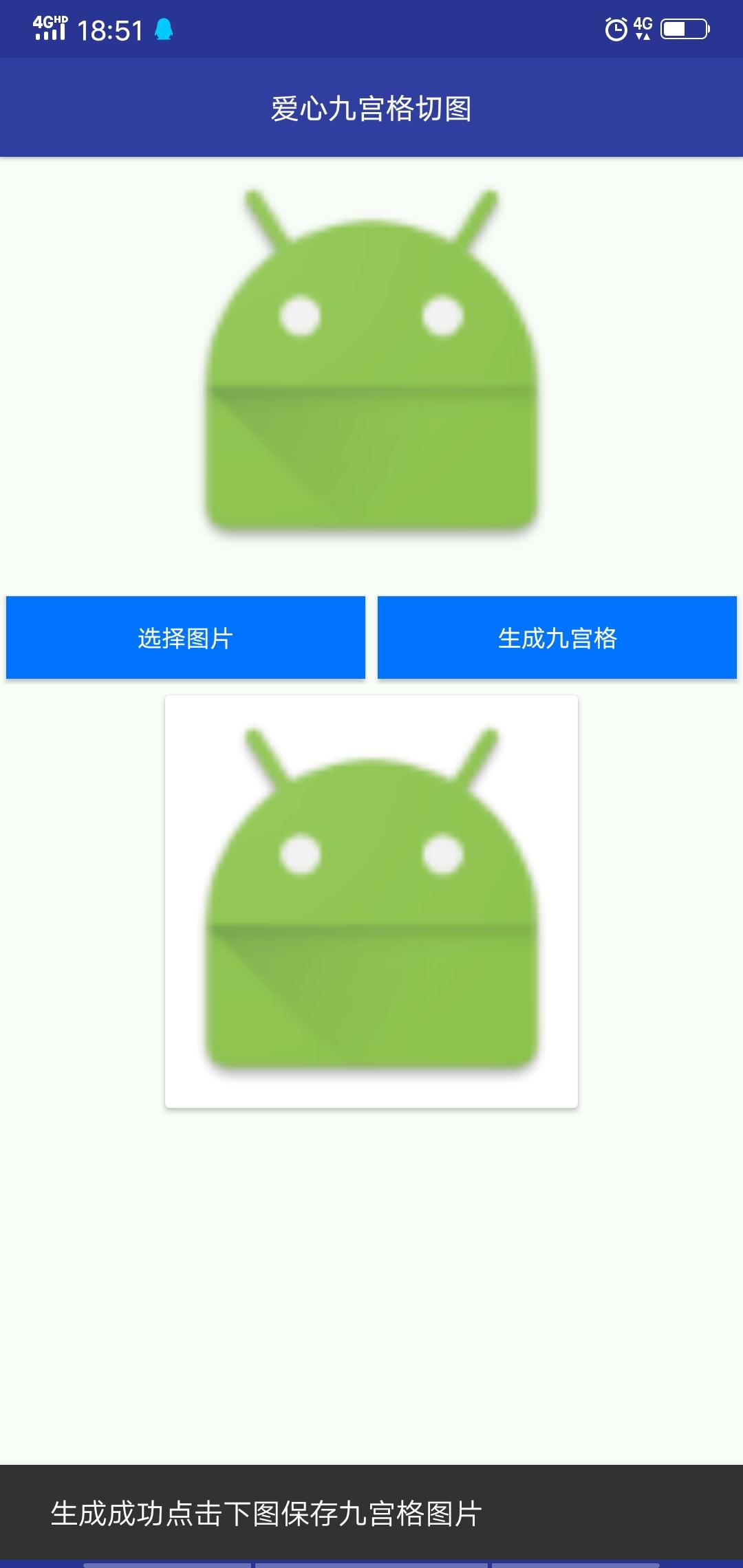 【原创开发】九宫格  1.0