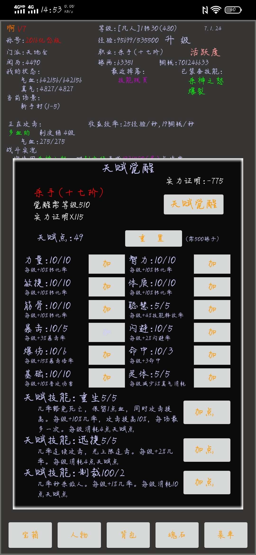 【原创】封魔传   V7.1.31已更新赞助版本-www.im86.com