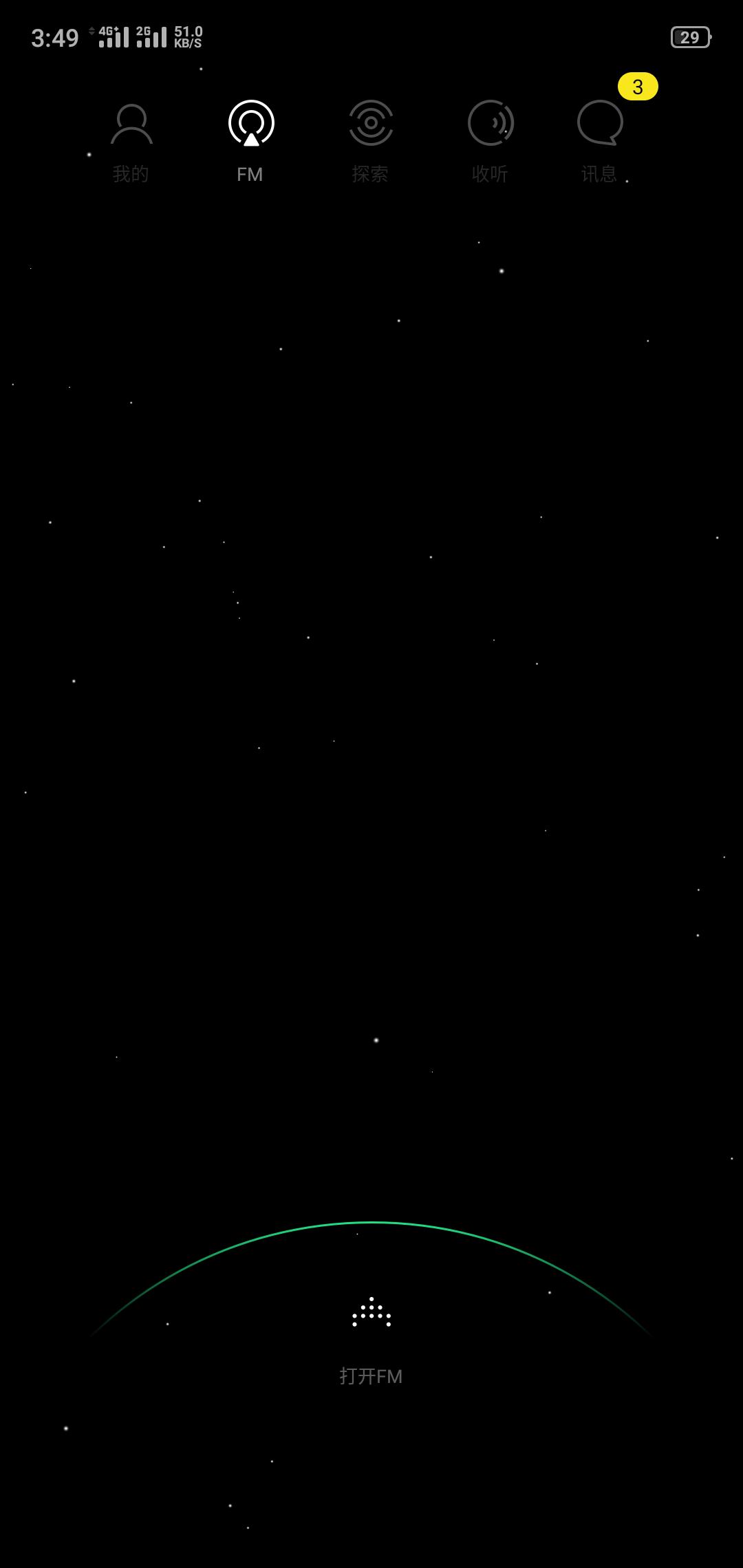 【考核】Space FM  1.8.2