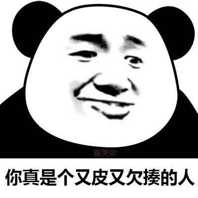 【免流】王卡小白式教学抓包免流
