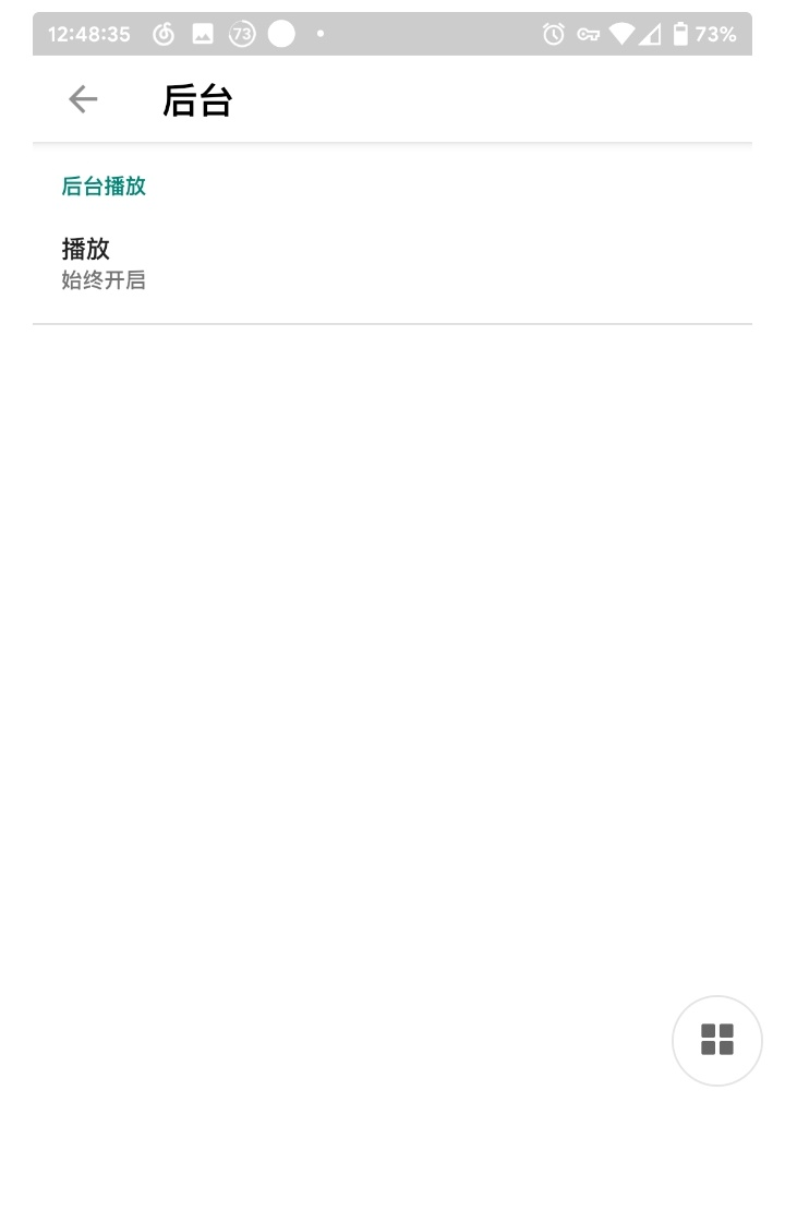 【资源分享】YouTuBe Vanced(v14.21.54)-爱小助