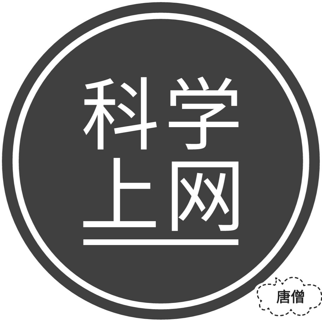 【原创修改】Tenta浏览器/V3.1.2/汉化版90%
