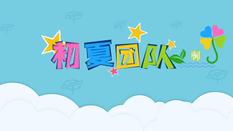 【初夏原创】像素摩托车.ver.1.18-www.im86.com