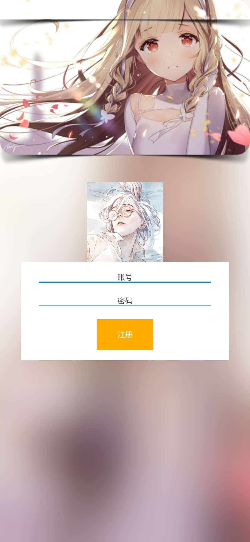 【原创工具】华晨盒子v1.50已去除违规部分重发